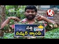 Bithiri Sathi Over Summer Camps