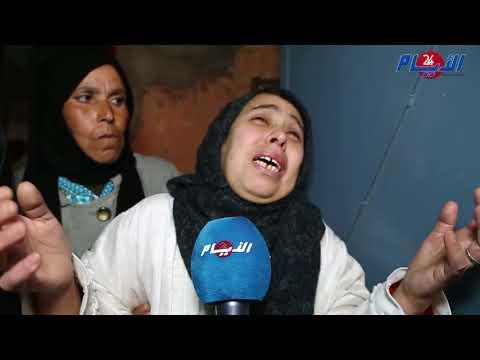 وفاة خلود بعد انهيار سقف منزل بالدار البيضاء ونقل خولة للمستشفى
