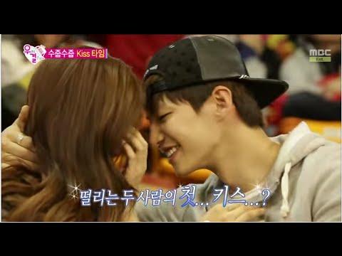 [ENG SUB] We Got Married 우결4 - So-Eun♥Jae-Rim Kiss time @ basketball court 소은재림 키스타임 20150228