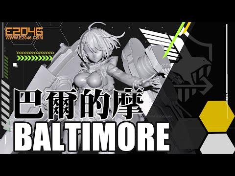 Baltimore Parts Fit Test