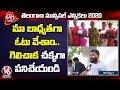 Municipal Polling Continues Peacefully In Sathupally, Khammam | V6 Telugu News