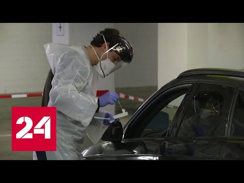 В Британию проник вирус-мутант из Бразилии