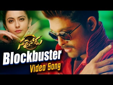 Sarrainodu-Movie-Blockbuster-Video-Song