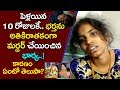 Twist in Vizianagaram newly-wed couple attack case