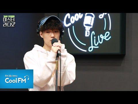 HAON(김하온) 'OOOOOOL' 라이브 LIVE /180917[김승우 장항준의 미스터 라디오]