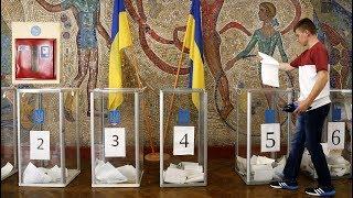 Выборы Украине. Взгляд