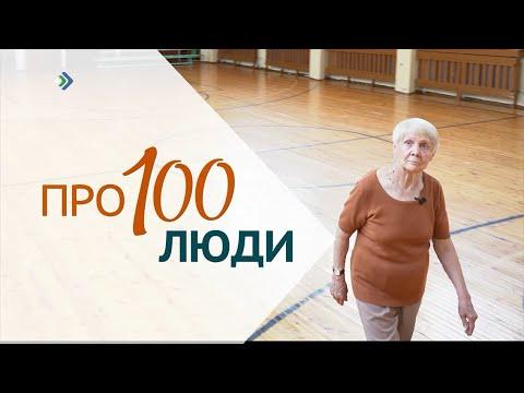 Про100 люди. Мария Савина