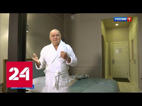 Киселёв переночевал в номере Навального