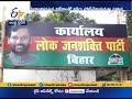 Lok Janshakti Party to contest upcoming Bihar elections alone