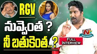 Kalyan Dileep Sunkara Exclusive Interview..