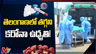 Telangana reports 1,931 Coronavirus positive cases, 11 dea..