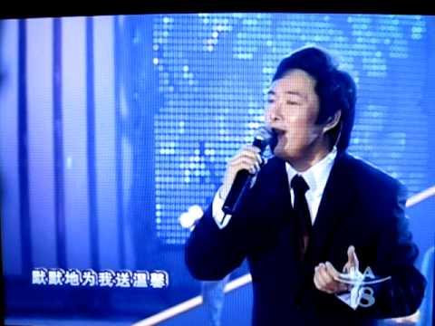 費玉清在2010 舞林盛典演唱《真的好想妳》