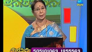 telugu-serials-video-27639-Subhamasthu Tv Show Episode : 337, Telecasted on  :17/04/2014