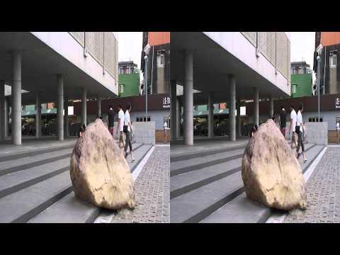 WB0286 美的因 台北市 法鼓山 農禪寺 水月道場 3D FULL HD 1080P