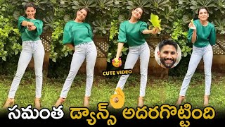 Samantha Akkineni latest cute dance moments wins hearts, v..