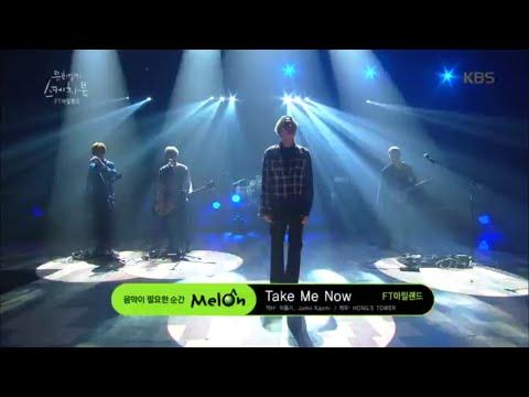 유희열의 스케치북 - Take Me Now  - FT아일랜드.20160805