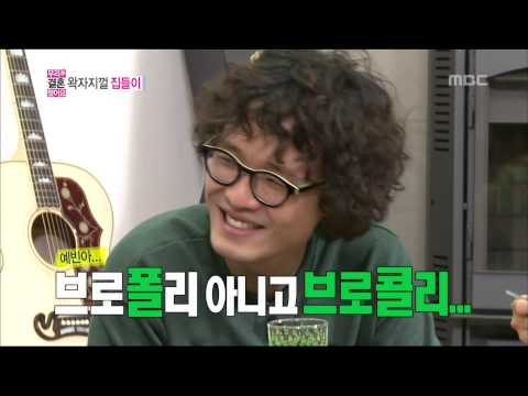 We Got Married, Jung-chi, Jeong In(6) #02, 조정치-정인(6) 20130420