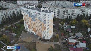 «Вести Омск», итоги дня от 24 сентября 2021 года
