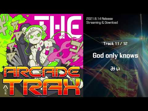 🔥THE ARCADE TRAX🔥全曲解説 11/12 - A-One - God only knows #Eurobeat #shorts
