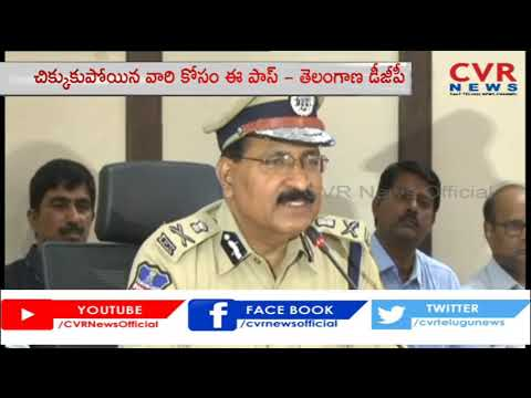 Telangana police to issue e-pass for stranded people to reach their places