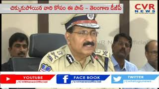 Telangana police to issue e-pass for stranded people to re..