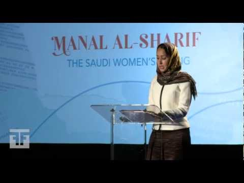 Manal al-Sharif - منال الشريف - San Francisco Freedom Forum 2012 ...