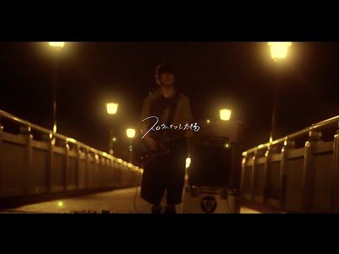 スロウハイツと太陽 2nd mini album 「それからのこと」 トレーラー