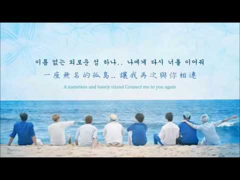 [韓中字EngSub] Super Junior - Islands