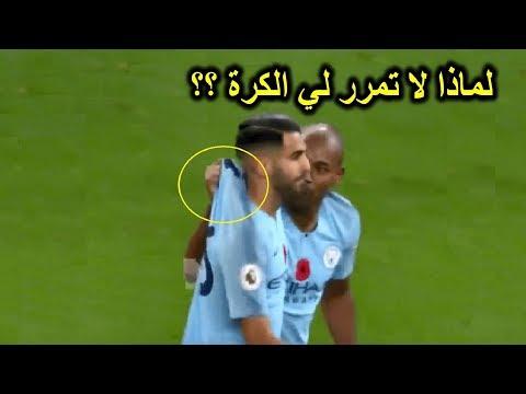 ترجمة لأقوى المحادثات و الحوارات بين نجوم كرة القدم !!! 2018 (الجزء الثاني)