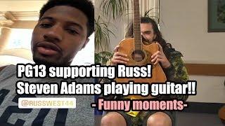 [F.M]러스 멕이는(?)폴조지, 기타치는게 부끄러운 아담스 ㅋㅋ/PG13 supporting russ, Steven Adams playing guitar!