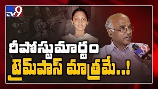Re-postmortem of Ayesha is a matter of time pass: Forensic..