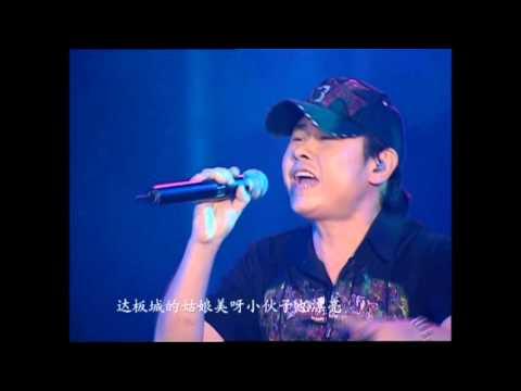 刀郎新疆乌鲁木齐十周年环球演唱会高清完整版