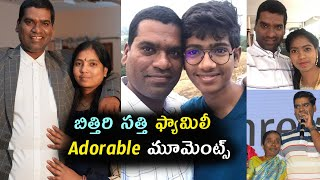 Bithiri Sathi family: Bithiri Sathi with his wife, sons an..