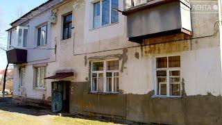 Кто виноват и что делать? Жители дома по улице Севастопольской много лет ждут ремонта