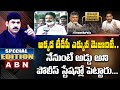 Live Report On Tirupati By-Elections | TDP Leaders Arrest In Tirupati | TDP Vs YCP | ABN Telugu
