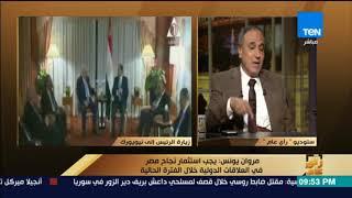 رأى عام - عبدالمحسن سلامة: مصر تُدير ملف سد النهضة بحكمة وعقلانية ...