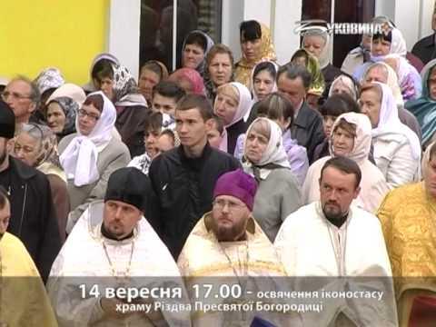 Патріарх Філарет відвідає Буковину у 2012 р.