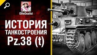 Pz.38 (t) - История танкостроения - от EliteDualist Tv
