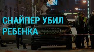 Покушение центре Киева