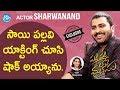 Sharwanand Exclusive Interview