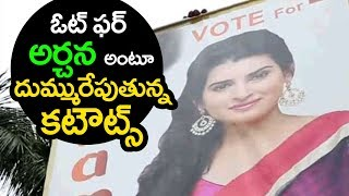 Big Boss Contestant Archana Cutouts In Hyderabad- Jr NTR B..