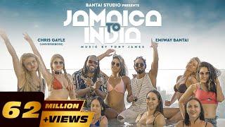 JAMAICA TO INDIA – Emiway Bantai – Chris Gayle Aka Universeboss Video HD
