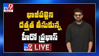 Hero Prabhas adopts Khazipally village- Live..