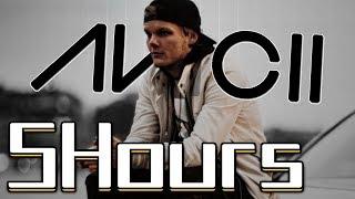 Avicii - Wake Me Up (LUM!X Tribute Remix)【5 Hours ♫】