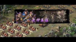 Lôi đài tranh bá tháng 10 - Vòng loại (Công Thành Xưng Đế China)