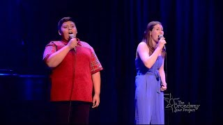 Seventeen   Cover by Carly Gendell and Luke Islam
