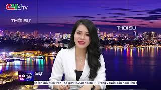 Thời sự 19/04/2019 Thông tin về sản phẩm Ngọc Dương - thực hư về sản phẩm trị sinh lý nam giới