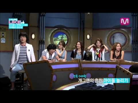 [ENGSUB] Wide and narrow shoulder idols, Sehun of EXO and D.O of EXO!