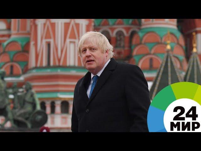 «Накормили, напоили и отправили обратно»: итоги визита Джонсона в Москву