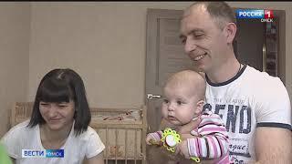 «Вести Омск», дневной эфир от 27 января 2021 года